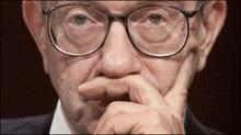 Економіці США загрожує рецесія