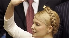 Тимошенко обиратимуть руками 18 грудня