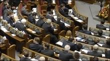 Фракції поділили парламентські комітети