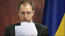 Страна.Ru: Спікер обіцяє відігратися