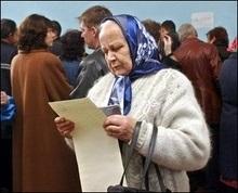 Експерти: Політична криза повертає українців до совкової ментальності