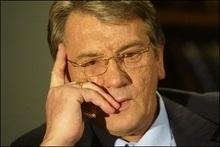Ющенко відсторонив від виконання повноважень голів трьох столичних районів