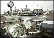 Нафтогаз України планує скоротити чисельність управлінського апарату