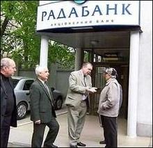 Росіяни купили український банк