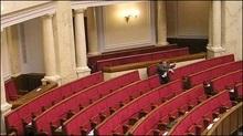НГ: В Україні нова криза