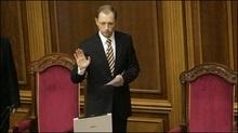 Яценюк відкрив засідання Верховної Ради (оновлено)