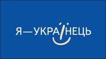 У Севастополі насильницької українізації немає - голова міськради