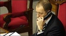 Прес-служба ВР: Яценюк нічого не порушував