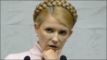 На життя Юлії Тимошенко готують замах?