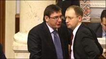 Луценко пропонує взяти спікерське крісло разом із Яценюком під держохорону