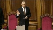 Верховна Рада продовжить прем'єріаду після 16:00