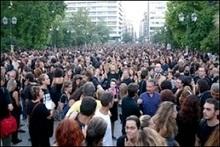 Третина населення Греції вийде на страйк