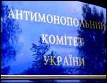 Райффайзен Банк Аваль звинуватили у змові