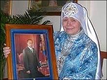 У Росії існує секта, яка поклоняється Путіну
