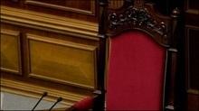 У ВР відбувається засідання погоджувальної ради