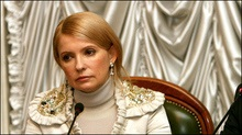 Тимошенко не обрали прем'єр-міністром України