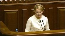 Пріоритети уряду Тимошенко: глибокі економічні реформи, подолання корупції, розвиток культури