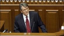 Ющенко вніс кандидатуру Тимошенко на посаду прем'єра, Єханурова – міністра оборони, Огризка – керівника МЗС