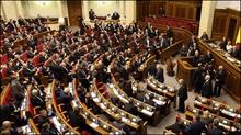 Депутати спочатку оберуть прем'єра і уряд, потім займуться комітетами