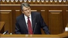 Ющенко зайняв місце у сесійній залі ВР