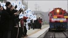 Після 50-річної  перерви дві Кореї відновили залізничне сполучення