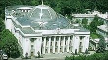 У парламенті зареєстрували законопроект про вступ України до ЄЕП