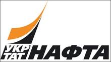 Прокуратура порушила справу проти службовців Укртатнафти