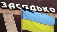 Уряд виділив додаткові 1,5 млн. грн. для ліквідації аварії на шахті Засядька
