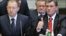Ющенко поговорив з Яценюком про новий уряд