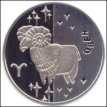 НБУ вводить колекцію ювілейних монет