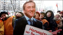 Будяк року-2007 отримали Леонід Черновецький, Генпрокуратура і депутат-регіонал