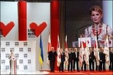 БЮТ об'єднається в єдину партію після формування уряду
