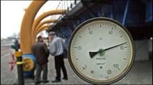 Україна збільшить транзит російського газу