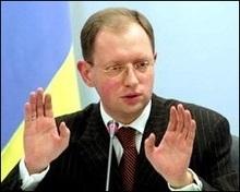 Яценюк: Ніхто не зацікавлений в поверненні до президентської форми правління