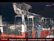 Вибух автобуса в Невинномиську - теракт