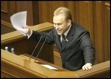 Екс-соціаліст Волга став лідером нової партії