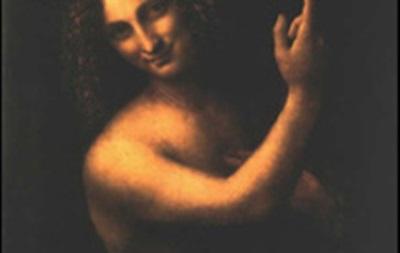 На картинах да Вінчі побачили обличчя Бога