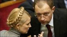 Яценюк  пропонуватиме  Тимошенко двічі