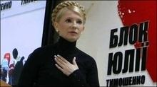 Тимошенко дала обіцянку Литвину