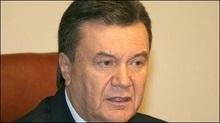 Янукович: В Україні бракує конституційного порядку