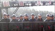 Кількість загиблих на шахті в Китаї становить 105 осіб