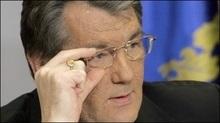 Ющенку для проведення Євро-2012 необхідно 65 мільярдів