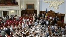 Партія регіонів заблокувала трибуну Верховної Ради