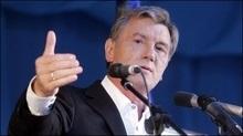 Ющенко: Спочатку закони, потім прем'єр