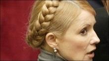 Тимошенко сьогодні не стане прем'єром