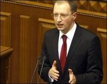 Яценюк оголосив перерву в роботі ВР