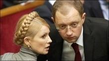 НИ: Ключовий момент Юлії Тимошенко
