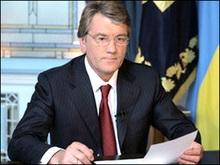 Ющенко закликає коаліцію пришвидшити формування Кабміну