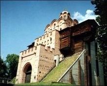 Ющенко взяв участь у відкритті Золотих воріт