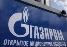 Газпром і Україна підписали контракти на постачання газу